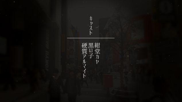 f:id:natsugami:20161225230207j:plain