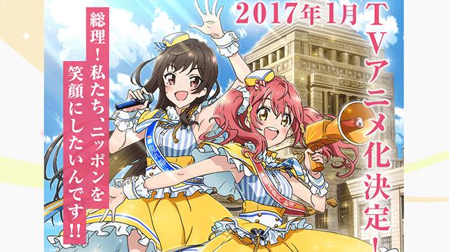 f:id:natsugami:20170105001856j:plain