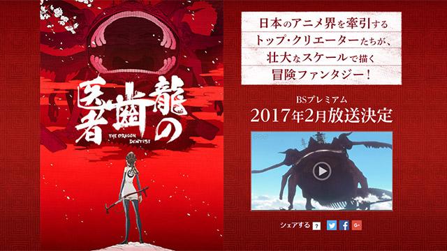 f:id:natsugami:20170105011135j:plain