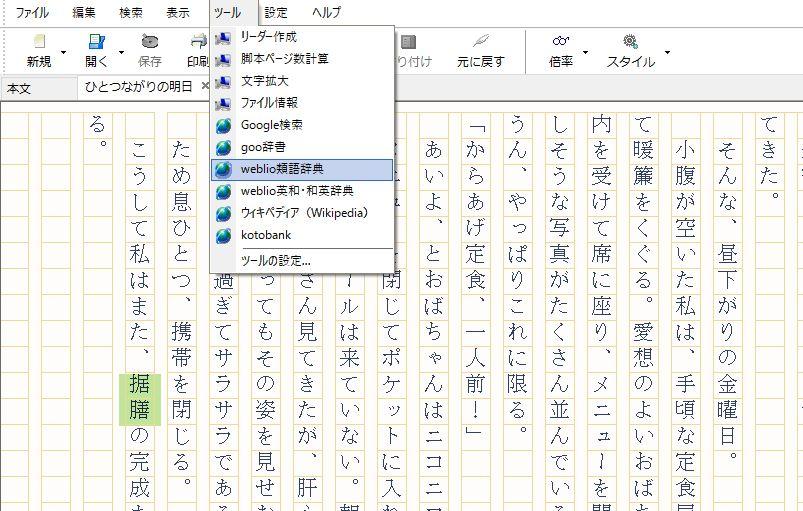 f:id:natsugami:20170207204129j:plain