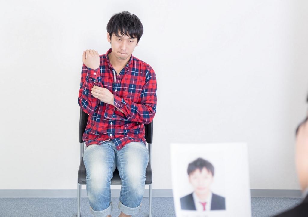 f:id:natsugami:20170319212741j:plain