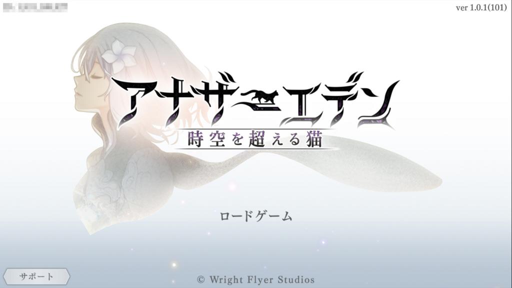 f:id:natsugami:20170416185007j:plain