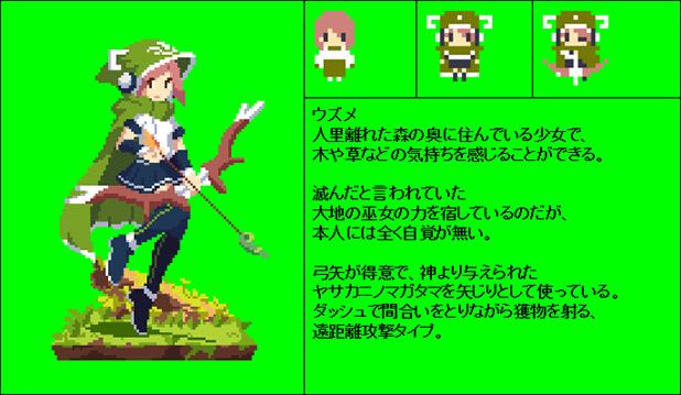 f:id:natsugami:20170423110939j:plain