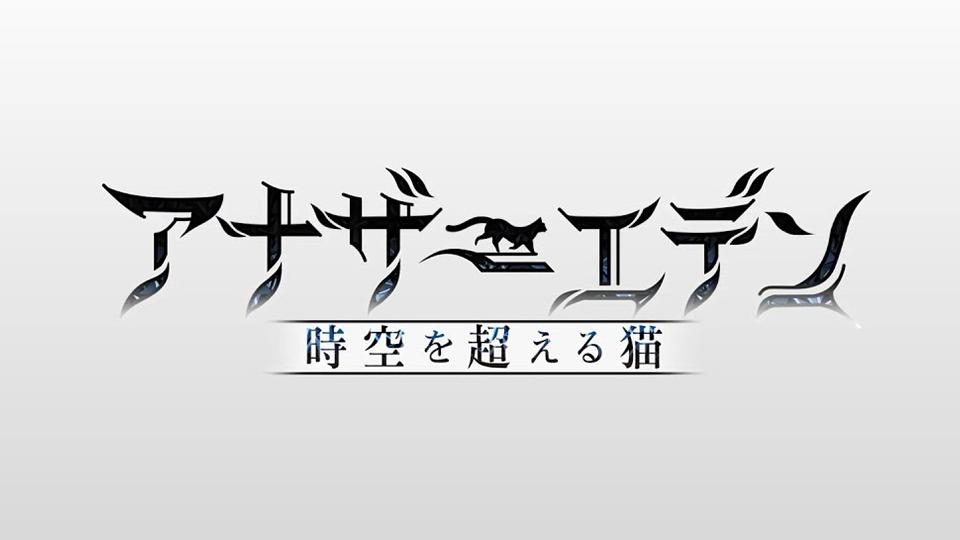 f:id:natsugami:20170516214358j:plain