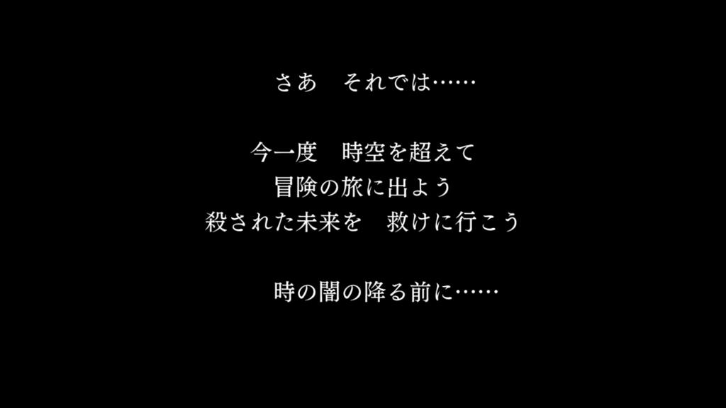 f:id:natsugami:20170604110125p:plain