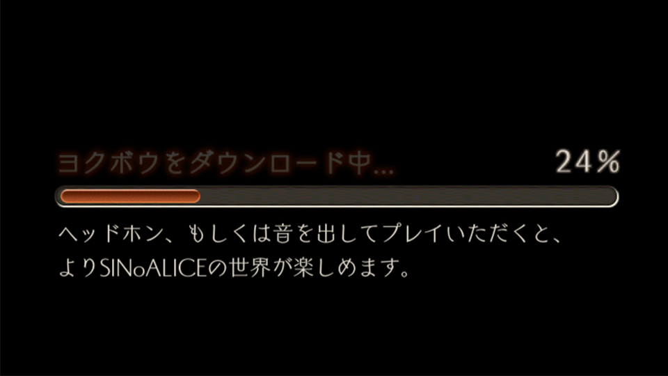 f:id:natsugami:20170611211523j:plain