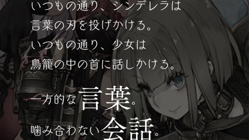 f:id:natsugami:20170611211815j:plain