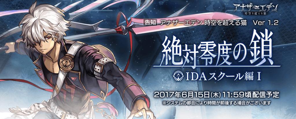 f:id:natsugami:20170613215925j:plain