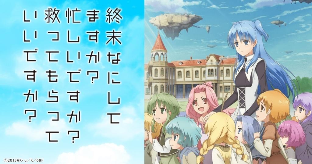 f:id:natsugami:20171111152719j:plain