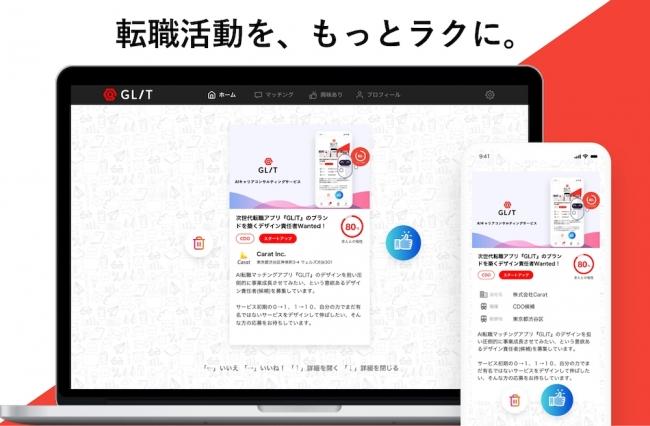 f:id:natsugami:20180823225421p:plain