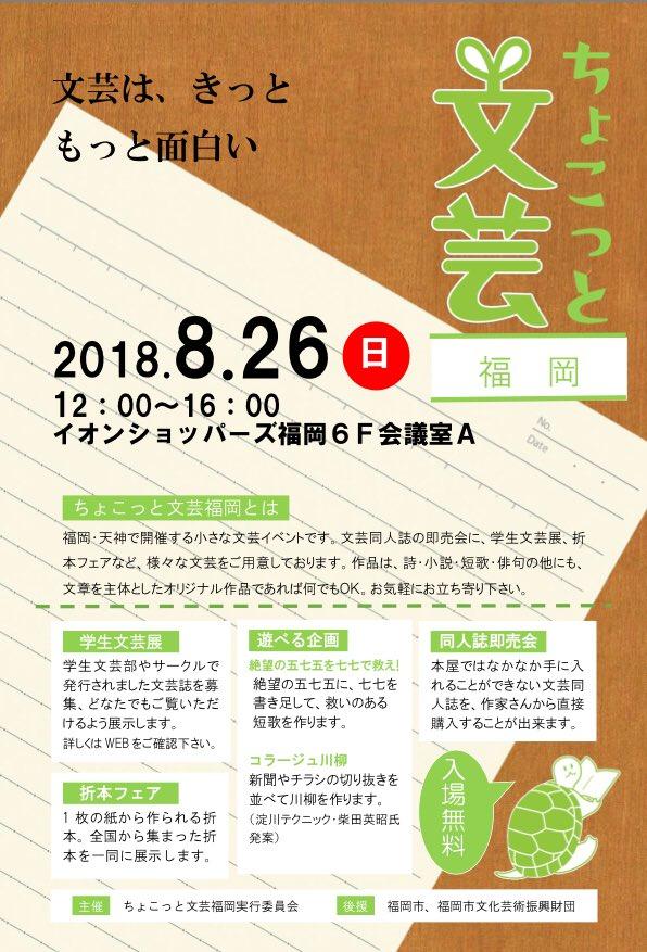 f:id:natsugami:20180826212244p:plain