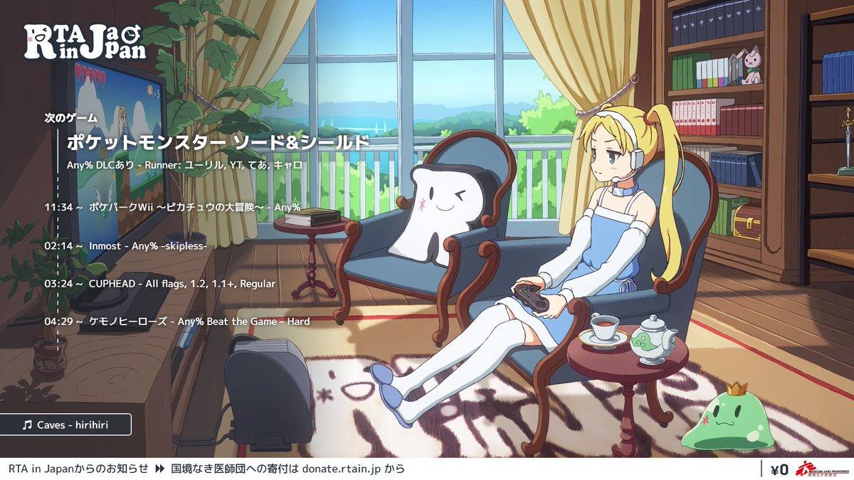 f:id:natsugami:20210818163105p:plain