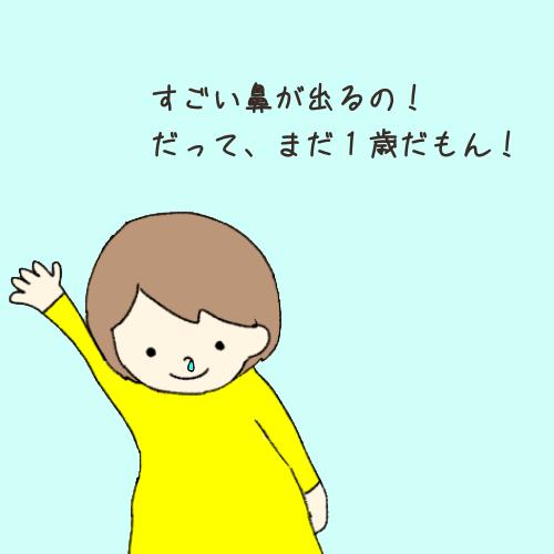 f:id:natsuhine:20201205021801p:plain
