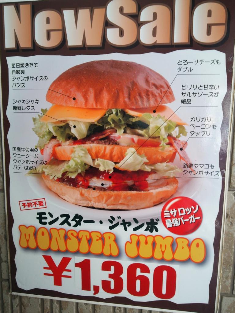 f:id:natsuhiroi0805:20160811193618j:plain