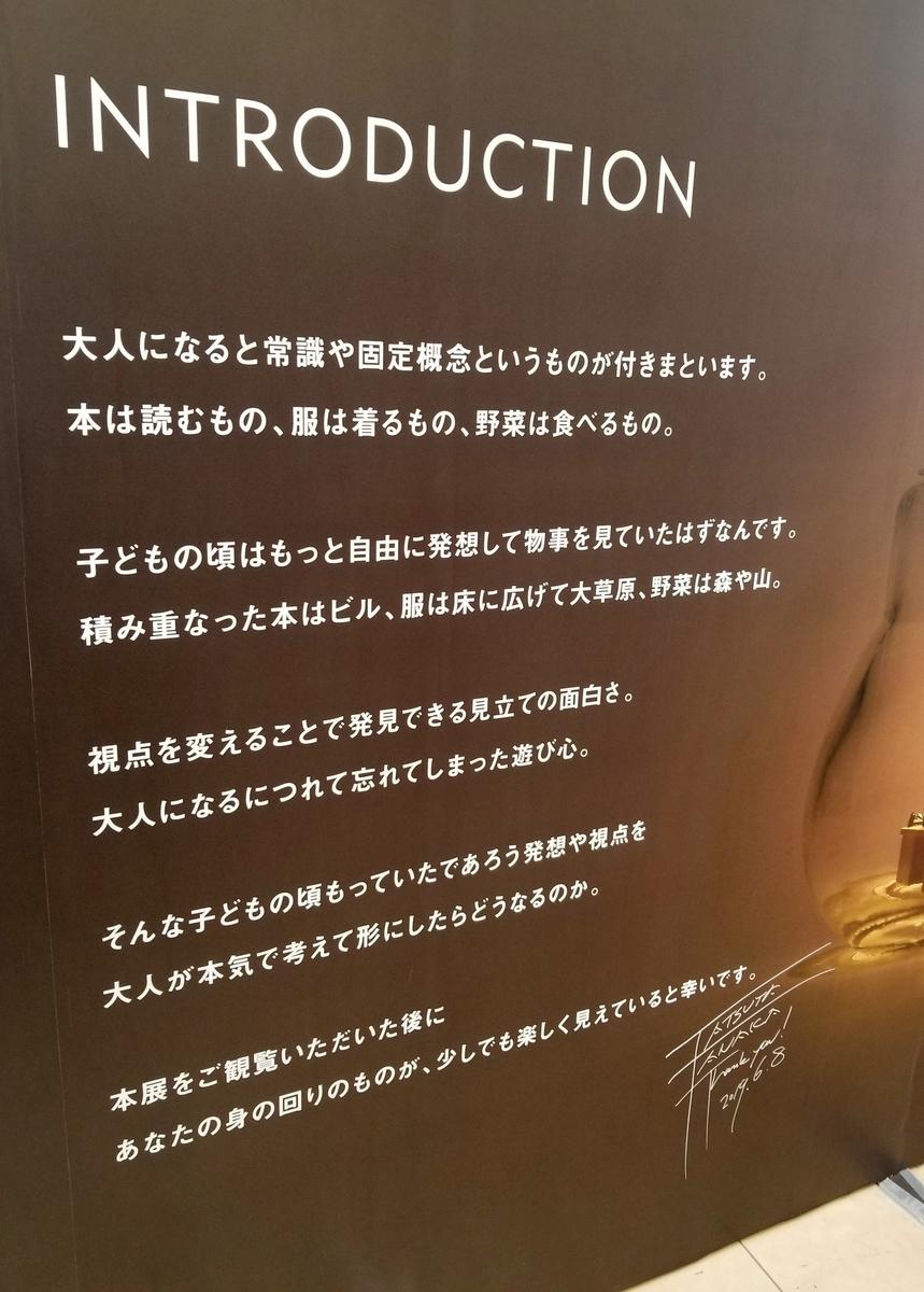 f:id:natsuhiroi0805:20190616211617j:plain