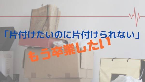 f:id:natsuka-k:20201018011200j:plain