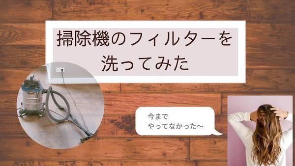f:id:natsuka-k:20201018011214j:plain
