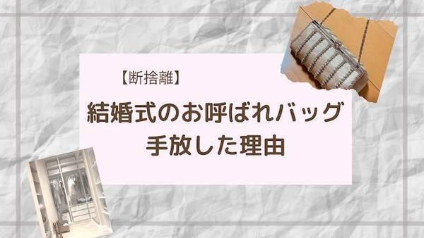 f:id:natsuka-k:20201018103245j:plain