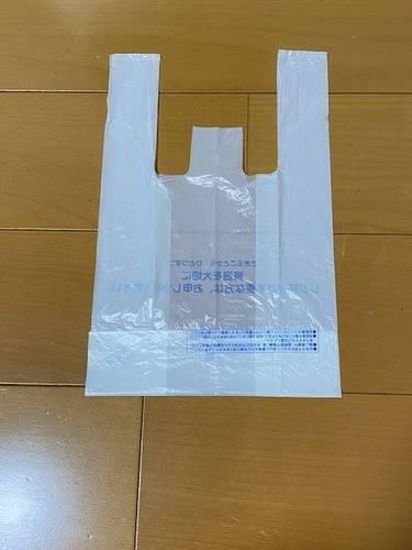 f:id:natsuka-k:20201023195132j:plain