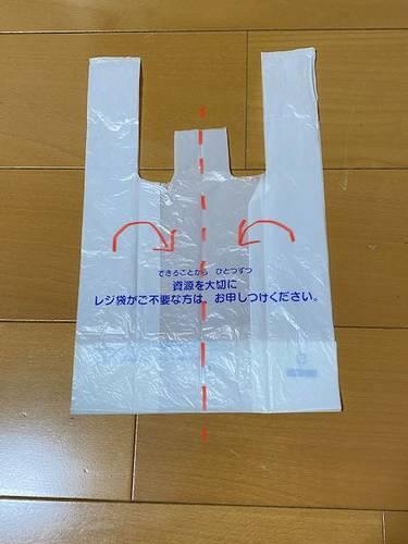 f:id:natsuka-k:20201023195136j:plain