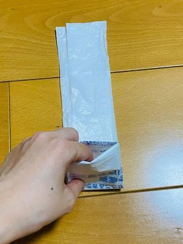 f:id:natsuka-k:20201023195200j:plain