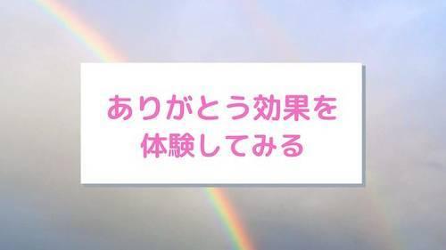 f:id:natsuka-k:20201104113348j:plain