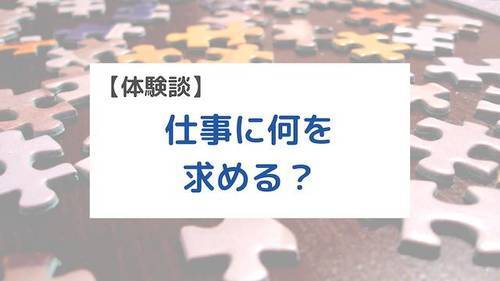 f:id:natsuka-k:20201107201623j:plain