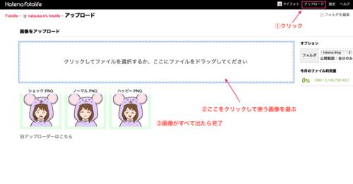 f:id:natsuka-k:20201111195513p:plain