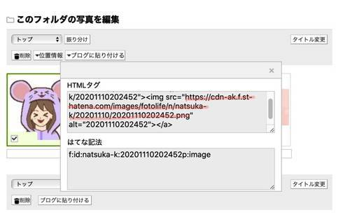 f:id:natsuka-k:20201111195530j:plain