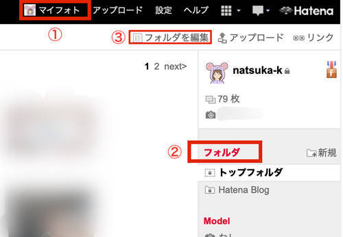 f:id:natsuka-k:20201111205245j:plain