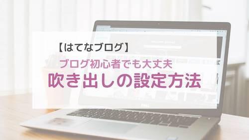 f:id:natsuka-k:20201112164828j:plain