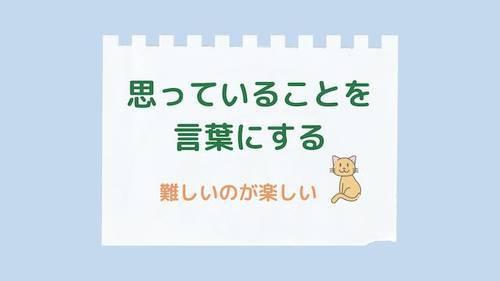 f:id:natsuka-k:20201114172246j:plain