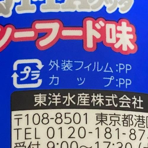 f:id:natsuka-k:20201118200058j:plain