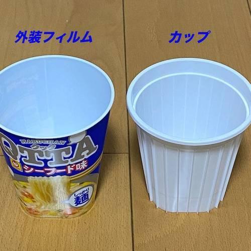 f:id:natsuka-k:20201119205243j:plain