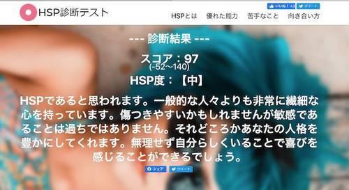 f:id:natsuka-k:20201123223000j:plain