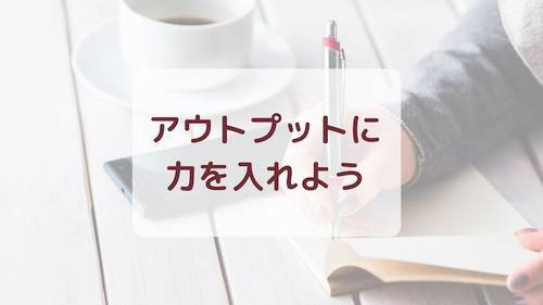 f:id:natsuka-k:20201202140559j:plain