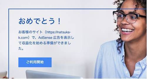 f:id:natsuka-k:20201207114448j:plain