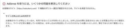 f:id:natsuka-k:20201207145240j:plain