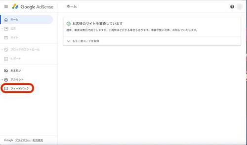 f:id:natsuka-k:20201207145244j:plain