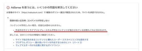 f:id:natsuka-k:20201207145248j:plain