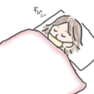 f:id:natsuka-k:20201223211250j:plain