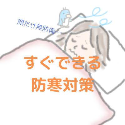 f:id:natsuka-k:20201225144847j:plain