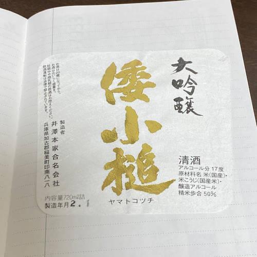 f:id:natsuka-k:20201227201530j:plain