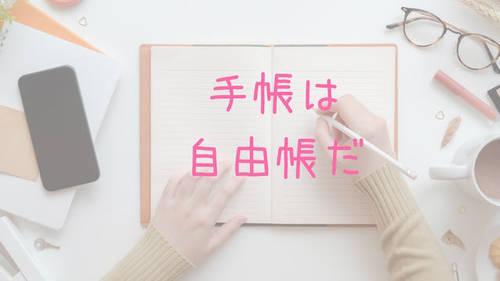 f:id:natsuka-k:20201228010006j:plain