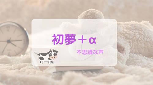 f:id:natsuka-k:20210101210939j:plain