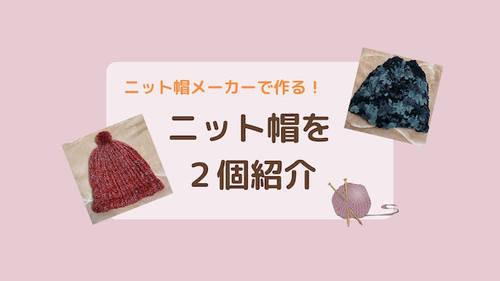 f:id:natsuka-k:20210123173311j:plain