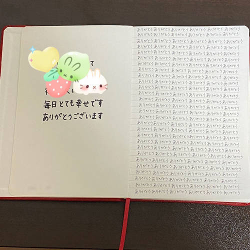 f:id:natsuka-k:20210128133625j:plain