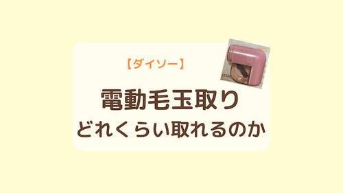 f:id:natsuka-k:20210202174722j:plain