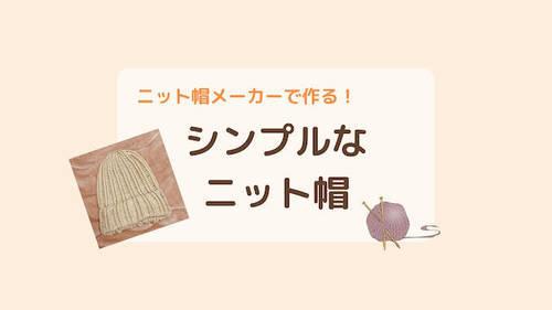 f:id:natsuka-k:20210202174726j:plain