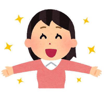 f:id:natsuka-k:20210215005037j:plain